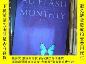二手書博民逛書店AD罕見FLASH MONTHLY 1997 181 廣告快訊月刊1997 181Y203004