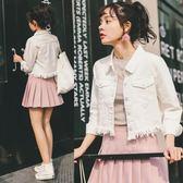牛仔外套 流蘇女白色修身長袖夾克短外套 艾米潮品館