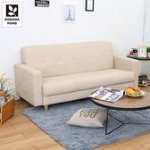♥多瓦娜 【平價MIT】亞加達MIT貓抓皮時尚三人沙發-三色-185-868-3P