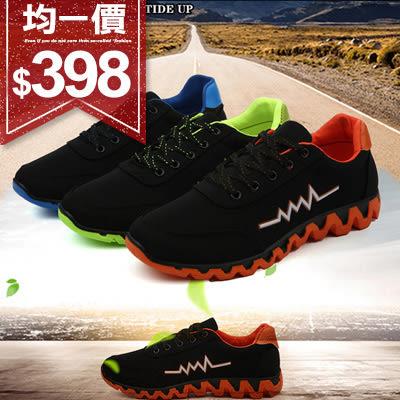 鞋均一價398休閒鞋運動鞋休閒時尚繽紛色系舒適耐磨鞋底運動休閒鞋【09S1897】
