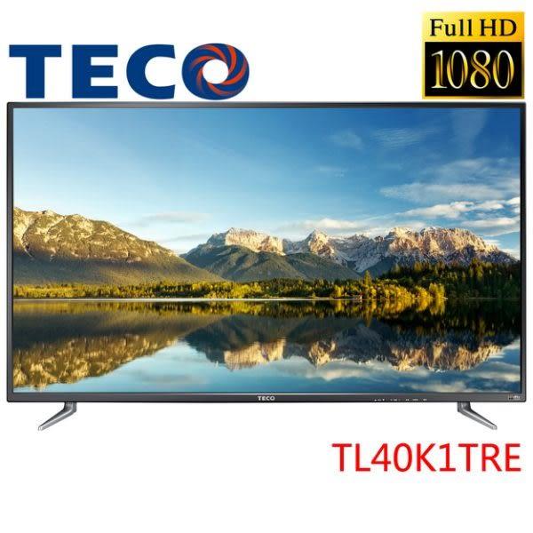 《整新品+送安裝》TECO東元 40吋TL40K1TRE FHD液晶顯示器附視訊盒(保固3年、公司貨)