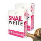 泰國Snail White 蝸牛皂70g 蝸牛原液[TH885032376]千御國際