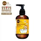 澳洲 anumi天然植萃寶寶全效保濕潤膚乳 250ml