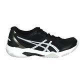 ASICS GEL-ROCKET 10 女排羽球鞋(免運 排球 羽毛球 亞瑟士≡體院≡ 1072A056-001
