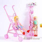 創意寶寶學步推車女孩過家家玩具帶娃娃仿真手推車【米蘭街頭】igo