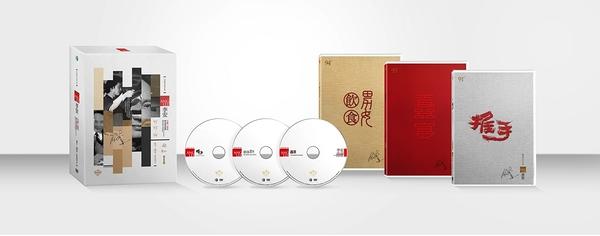【停看聽音響唱片】【DVD】李安父親三部曲 刺繡經典版 (3DVD)
