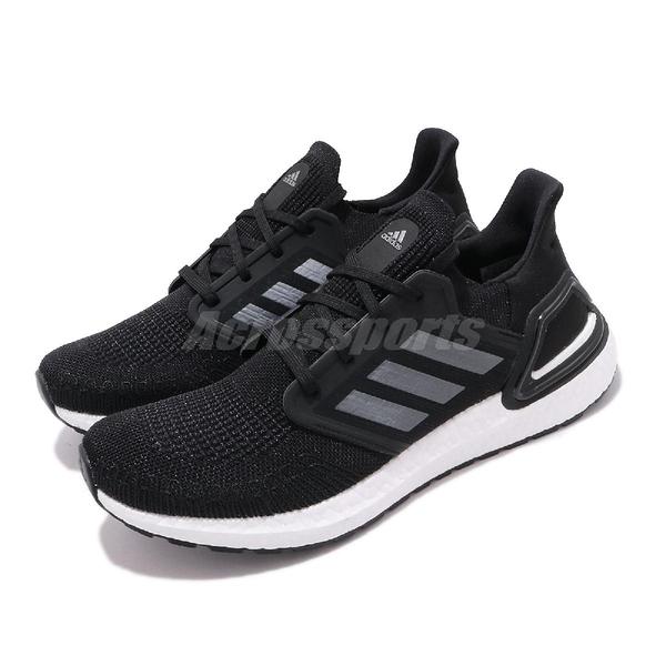 adidas 慢跑鞋 UltraBOOST 20 黑 白 男鞋 運動鞋 【ACS】 EF1043