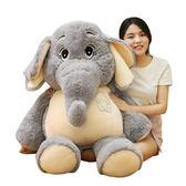 可愛大象公仔少女心毛絨玩具睡覺抱枕小象布娃娃兒童生日禮物女生xw