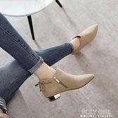 2021新款春秋韓版顯瘦馬丁靴單靴磨砂粗跟低跟短靴尖頭平底裸靴女 夏季新品