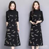 新款秋季時尚大碼洋裝胖MM女裝時尚長袖百搭潮連身裙高端洋氣 yu7086『俏美人大尺碼』
