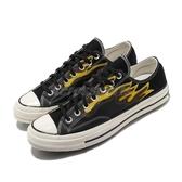 Converse 休閒鞋 Chuck Taylor All Star 70 黑 黃 男鞋 女鞋 拼貼 火焰 1970 帆布鞋 運動鞋 【ACS】 168701C