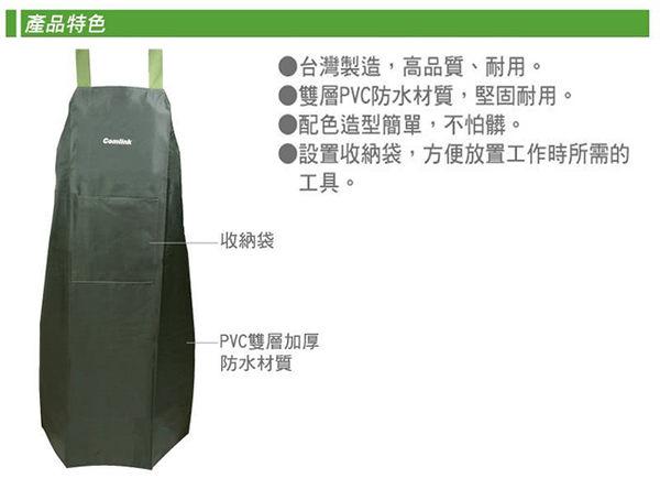 【旭益汽車百貨】東林防護衣(PVC材質)