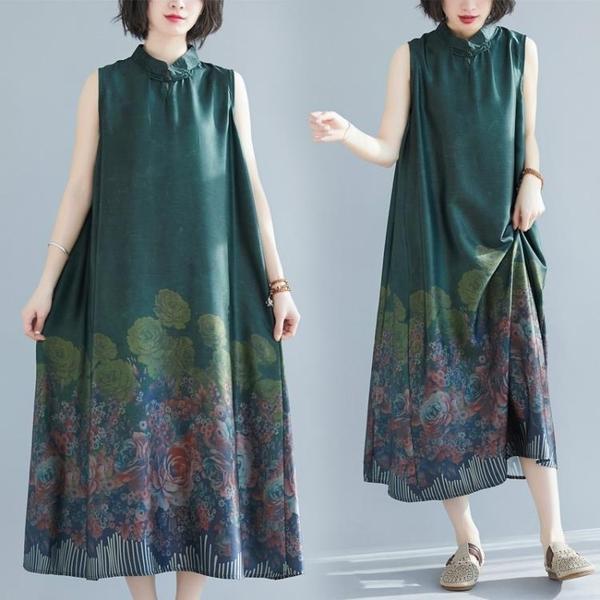 中大尺碼 無袖洋裝 2021夏季新款復古文藝無袖印花長裙盤扣立領民族風寬鬆顯瘦連身裙
