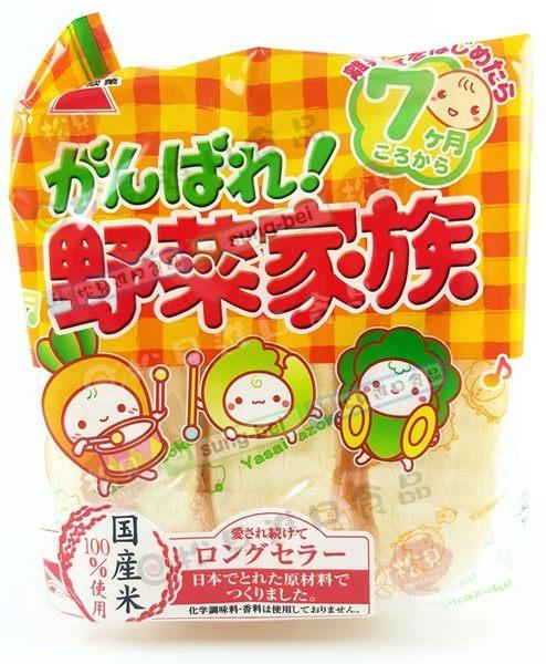 《松貝》岩塚野菜家族米果55g【4901037703901】bf6