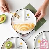 三格餐盤北歐早餐盤陶瓷分格盤飯盤減脂分餐盤一人食餐具【匯美優品】