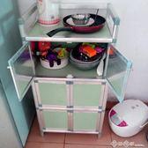 簡易鋁合金茶水櫃小碗櫃廚房置物櫃子不銹鋼微波爐櫃灶台櫃放碗櫃  西城故事