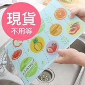 24H現貨鋼化玻璃菜板韓式無菌切水果砧板AE17001 快速出貨