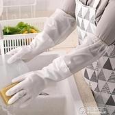 家務手套加絨加長廚房洗碗手套橡膠加厚保暖手套