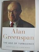【書寶二手書T8/大學教育_DQQ】The Age of Turbulence_原價1225_精平裝: 精裝本