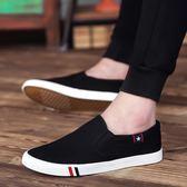 男士休閒鞋男鞋一腳蹬懶人帆布鞋男板鞋老北京小白鞋潮流布鞋   可然精品鞋櫃