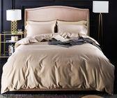 四件套全棉純棉1.8m床雙人純色