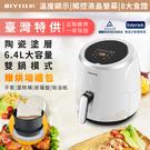 《台灣保固一年》BIYI比依 AF-25A 110V 氣炸鍋 鑽石陶瓷塗層 導熱高速均勻 6.4L 雙鍋大容量