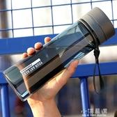 塑料水杯子學生太空杯男運動便攜大號防摔水瓶戶外大容量水壺『小淇嚴選』