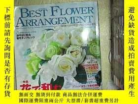 二手書博民逛書店BEST罕見FLOWER ARRANGEMENT 2011 38 日文雜誌Y203004