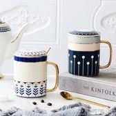 英歐式ins陶瓷馬克杯情侶水杯簡約創意下午茶杯子咖啡杯帶蓋勺 晴天時尚館