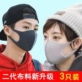防塵防曬口罩透氣可清洗易呼吸薄款紫外線女【洛麗的雜貨鋪】
