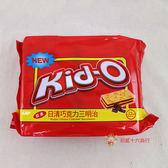 菲律賓零食Kid-O日清巧克力三明治(分享包)-350g【0216零食團購】4807770190148