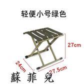 折疊凳子馬扎戶外加厚靠背釣魚椅小凳子家用折疊椅便攜板凳馬札