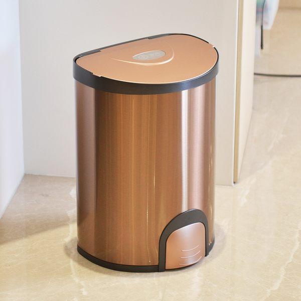 【+O家窩】希利腳觸感應不鏽鋼垃圾桶20L (清潔 回收 分類 智慧 自動 掀蓋)