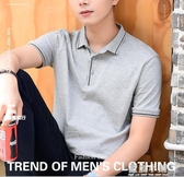 男士短袖T恤冬季新款韓版翻領Polo衫潮流修身男裝半袖體恤上衣服 藍嵐