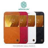 NILLKIN Samsung Galaxy A3(2017) 秦系列皮套 開窗 可視來電 保護套 手機套
