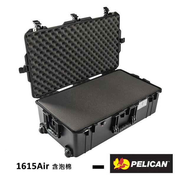 黑熊館 美國 派力肯 PELICAN 1615Air 超輕 氣密箱 含泡棉 含輪座 Air 防撞 防水 防塵 拉桿箱