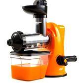 榨家陽機水橙汁汁動汁汁搖汁榨果原子檬嬰器果兒檸手機手用機機沐  WD初語生活