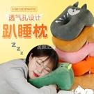 卡通動物午睡神器辦公室趴睡小枕頭抱枕學生午休趴趴枕睡覺靠墊