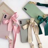 蘋果 XR XS i8 Plus XS MAX iX i7 Plus 緞帶掛繩手機殼 手機殼 全包邊 掛繩 背帶 保護殼