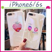 Apple iPhone6/6s 4.7吋 Plus 5.5吋 藍光背蓋 夏日草莓手機套 TPU軟殼保護套 全包邊手機殼 小清新保護殼