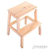實木兒童小板凳增高凳防滑洗手凳墊腳雙層換鞋凳寶寶階梯凳腳踏凳 聖誕節全館免運