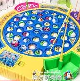 寶寶小貓釣魚小孩早教玩具2套裝1-3兒童4-5-6歲電動益智女孩男孩 魔方數碼