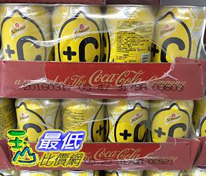 [COSCO代購] SCHWEPPES 舒味思 +C 檸檬口味汽水 330毫升 X 24入_C38901