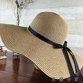 帽子女夏天沙灘帽海邊渡假帽
