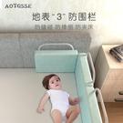 嬰兒防摔床圍欄兒童