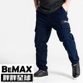 【胖胖星球】中大尺碼‧潮流口袋工作休閒長褲 2XL~5XL‧加大【88026】