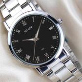 韓版時尚復古石英情侶手錶