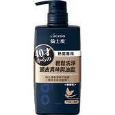 LUCIDO 倫士度頭皮去味洗髮精450ml