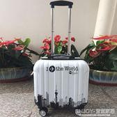 兒童拉桿箱 韓版迷你登機箱18寸小行李箱女16寸萬向輪拉桿箱兒童旅行箱密碼箱 宜室家居