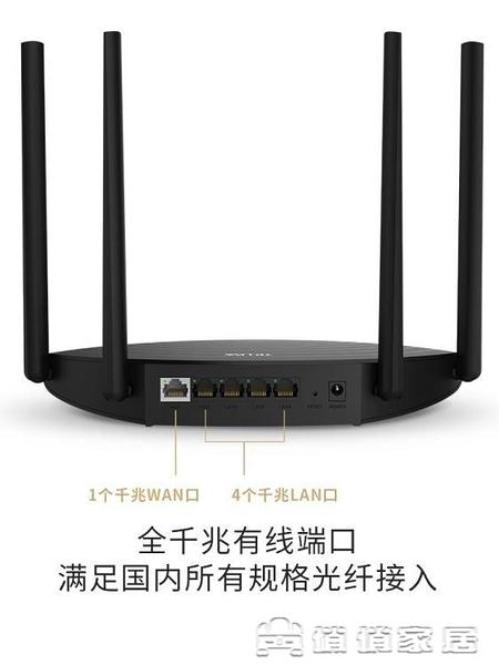 路由器丨TP-LINK雙頻雙千兆路由器5g穿牆王TPLINK丨無線家用穿牆高速丨mks-N 新年特惠